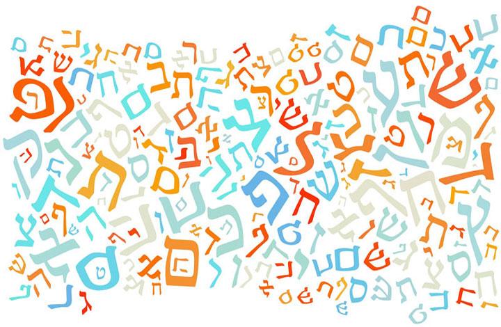 001 sm eventi alfabetopiccolo